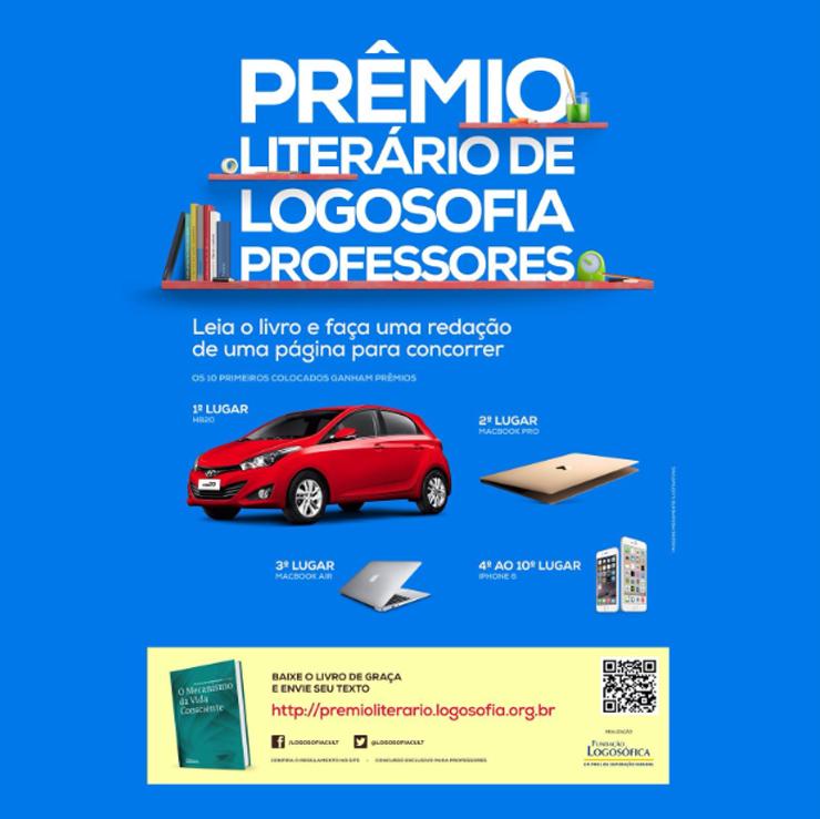 Todos os professores do Brasil, concorrerão a um carro zero km